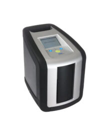 East Wind Safety - Draeger DrugTest 5000 Drug Testing Device in UAE, Dubai, Abu Dhabi